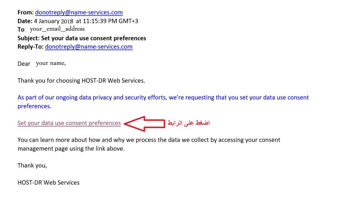 verification-domain-2
